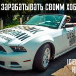 IMG_36672