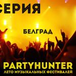 partyhunter 1 episode