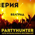 partyhunter 1ep