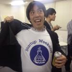 org-startup-weekend