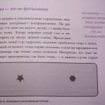 1412-vzlom-6