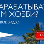 kurs-free2
