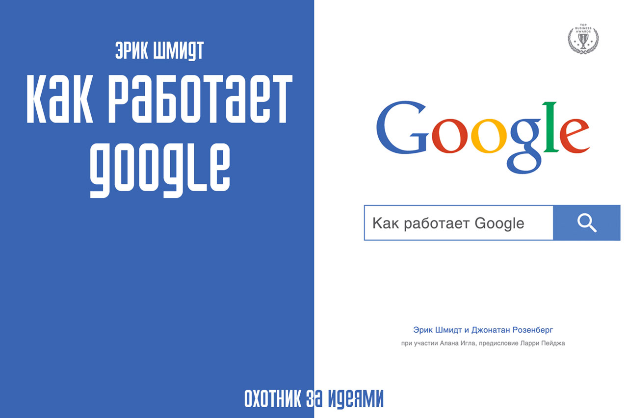 Новый логотип Google