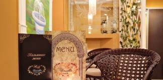 Versailles lounge bar