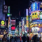 Япония Охотник за идеями
