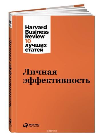 Книга про икею
