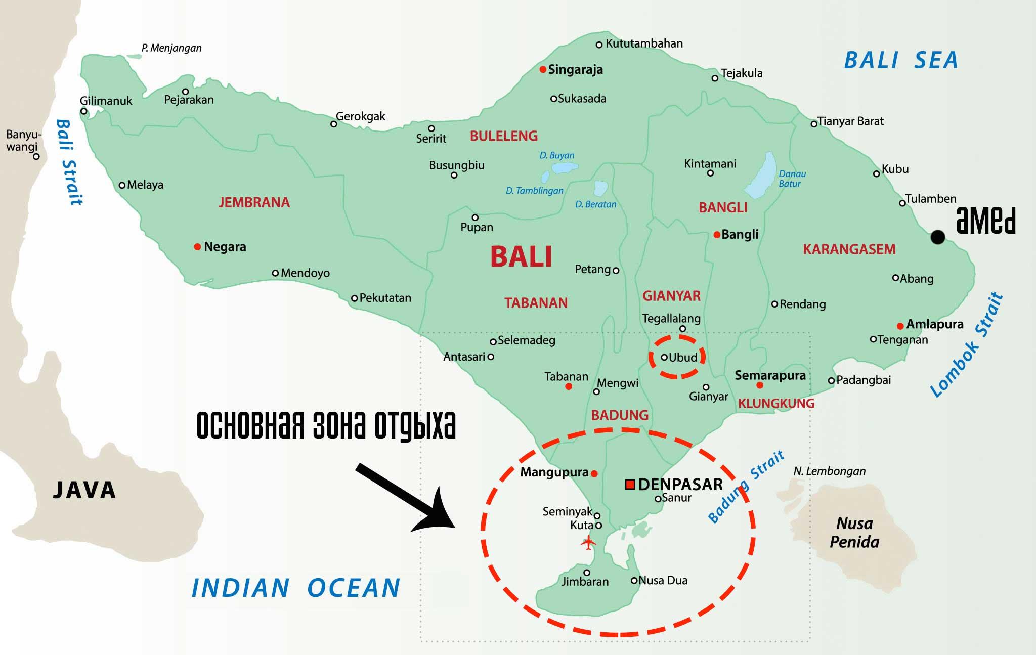 Статуя на Бали