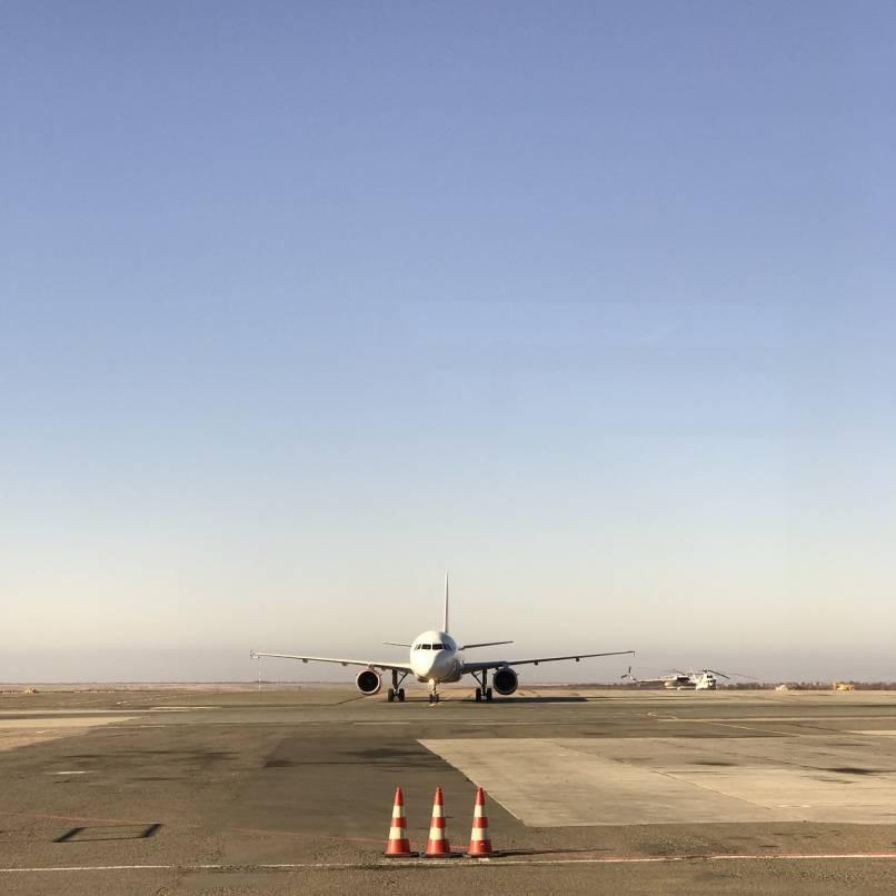 Аэропорт Севастополь