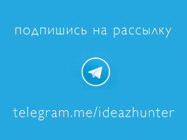 Рассылка в Telegram