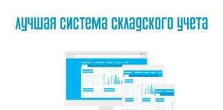 МойСклад - UniFashion