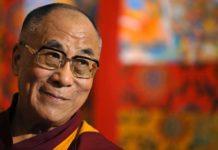 Далай Лама