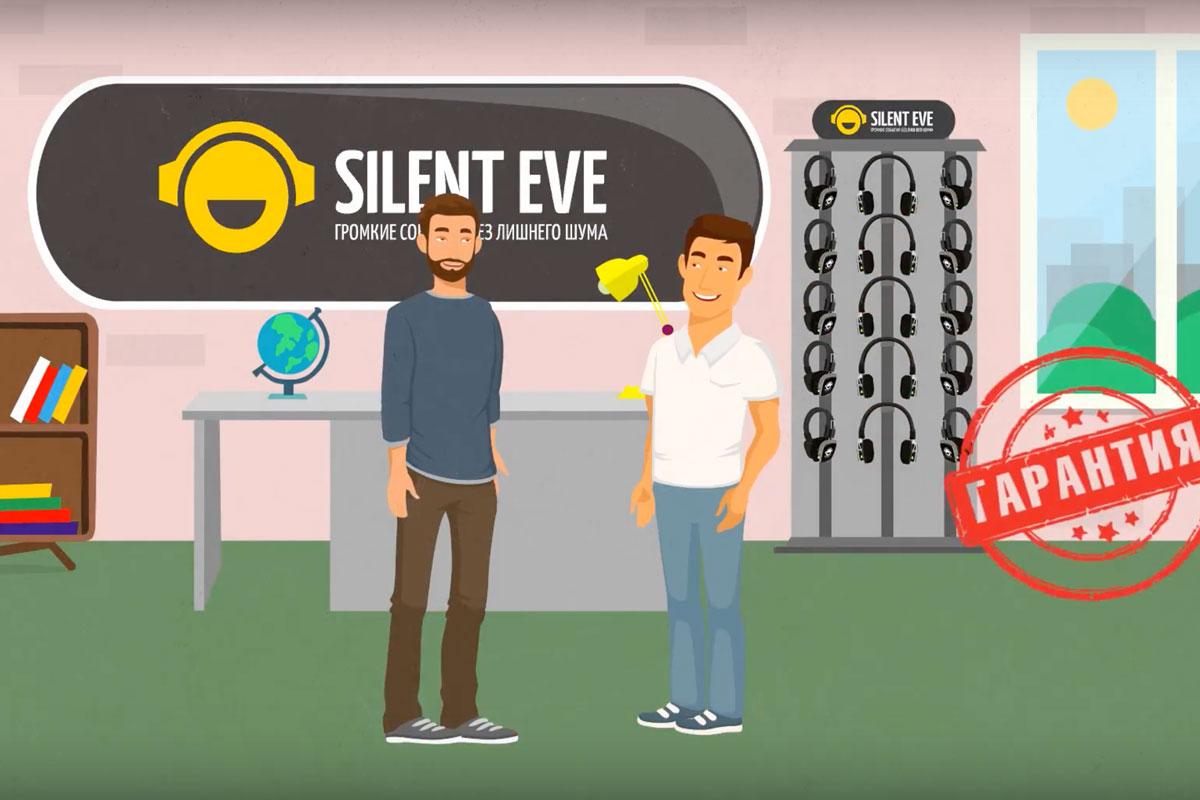 Оборудование для Silent Disco