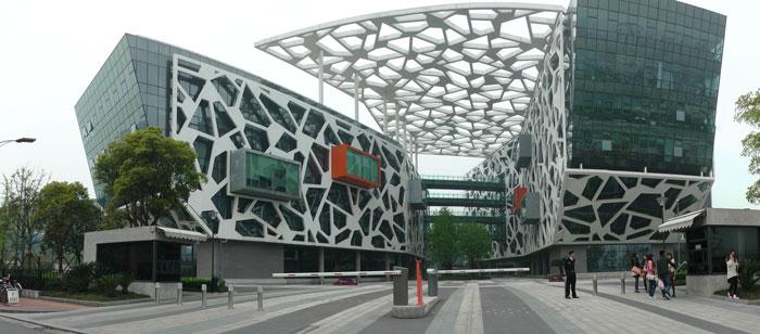 Офис Alibaba