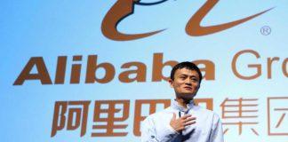 История Alibaba